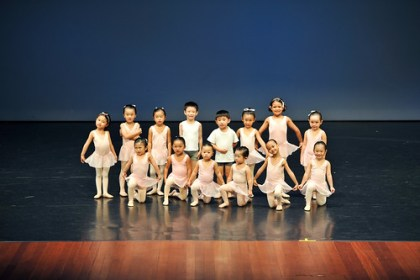 Baby Ballet 5PM