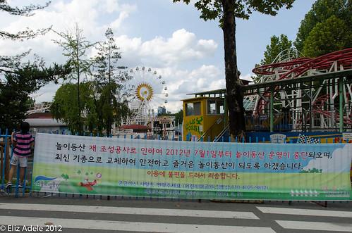 Children's Grand Park web-36