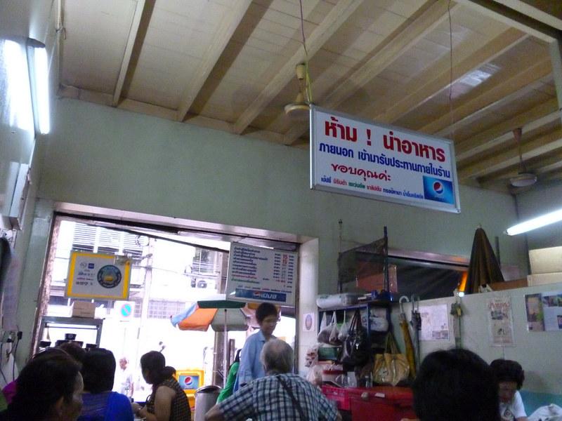 Tao huai shop