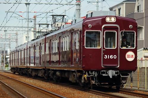 3160F @阪急塚口〜稲野