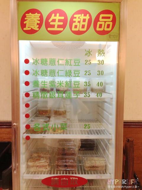 東海麵饌私房麵食館 (19)