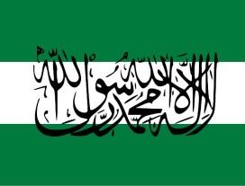 Bandera de Al-Ándalus