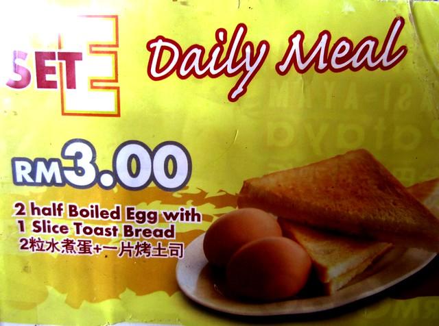 TC breakfast set 2 (a)