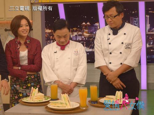 愛情女僕 » Blog Archive » 【小編搜查隊】我才是好女僕~料理大賽