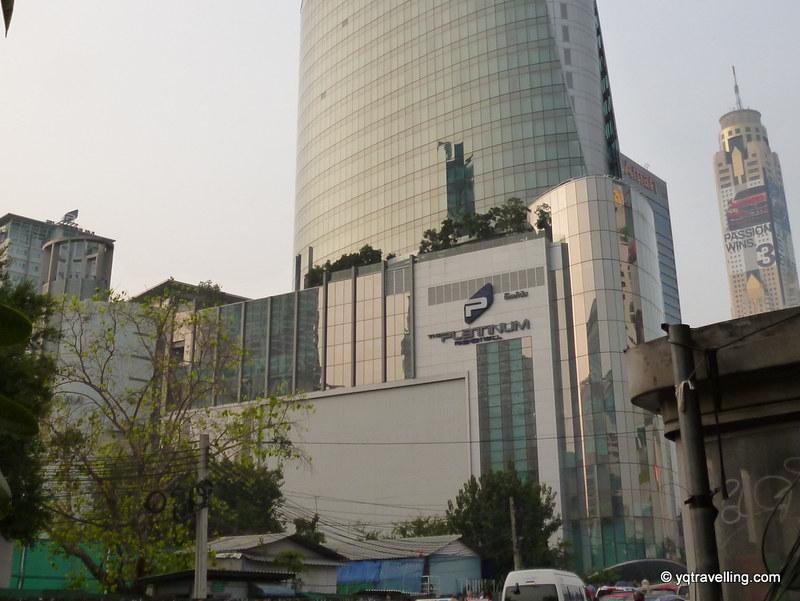 Facade of Platinum Mall
