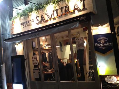 お店はこじんまりしていていい感じ。@Samurai (サムライ)