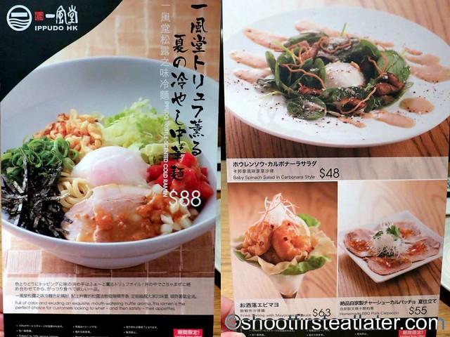 Ippudo Hong Kong menu