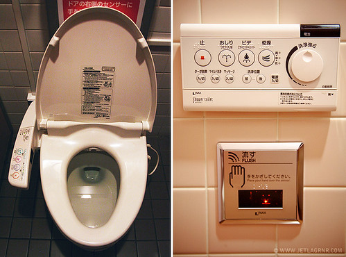 fancy japanese toilets