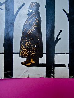 John Alcorn / Martin Cruz Smith, Gorky Park. Mondadori / Club del Libro 1982. Grafica della sovracoperta: John Alcorn. Prima di sovracoperta (part.), 2