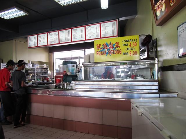 TC open kitchen