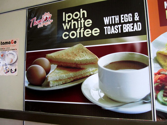 TC breakfast set 1 (a)