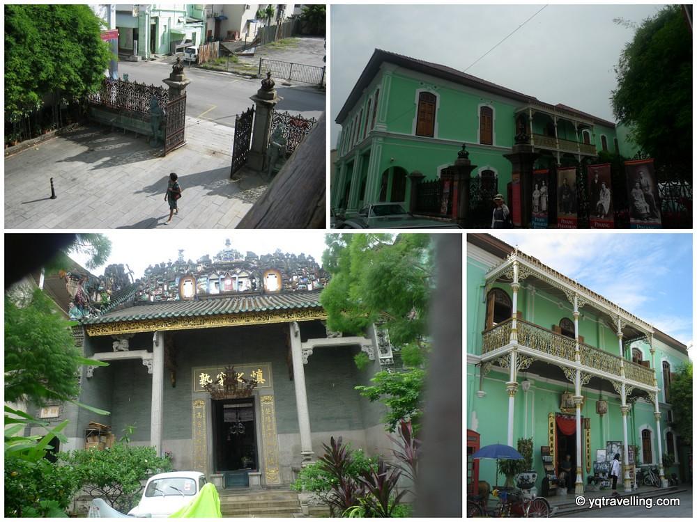 Pinang Peranakan Museum's facade