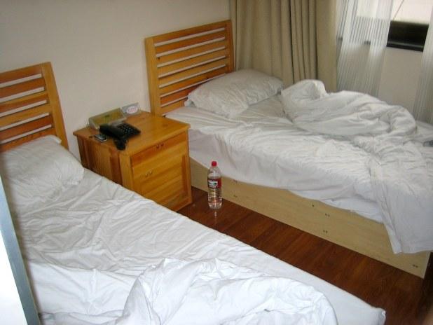 Jade Youth Hostel Pekin