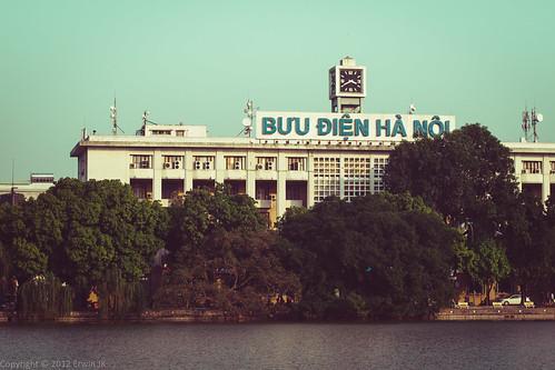 Hanoi Trip5 by Erwin JK
