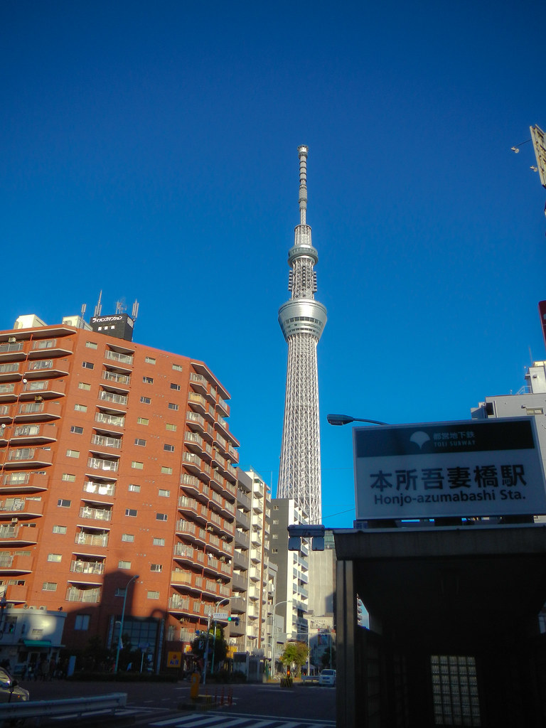 The Skytree