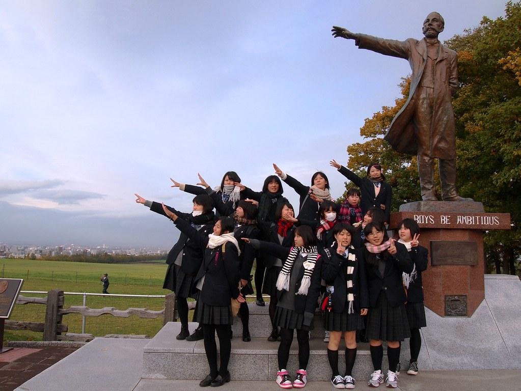 hitsujigaoka observation hill
