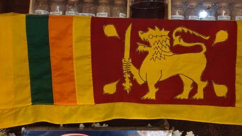 斯里蘭卡國旗