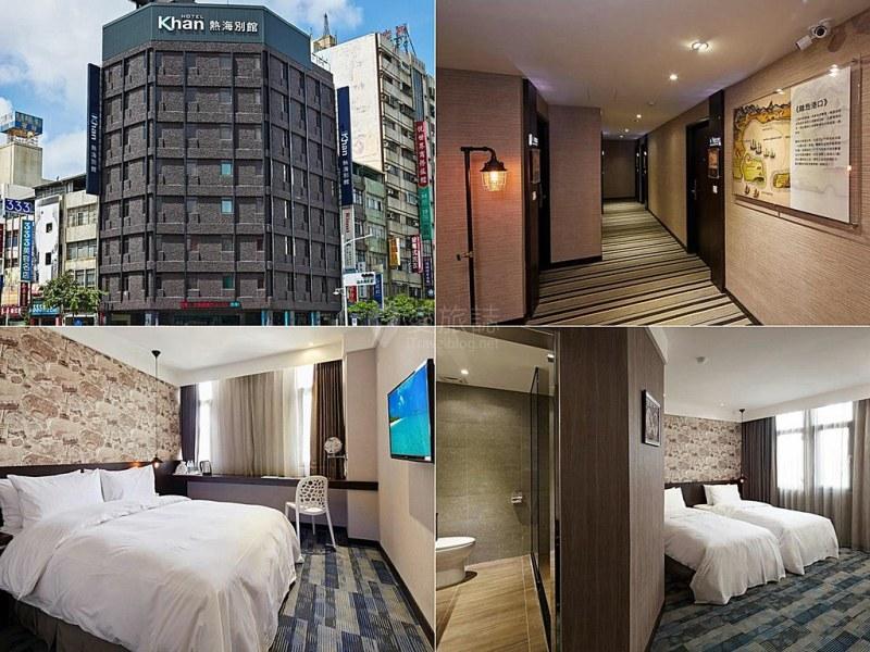 《高雄订房推介》2015年13间全新开业酒店.酒店与旅馆住宿推介