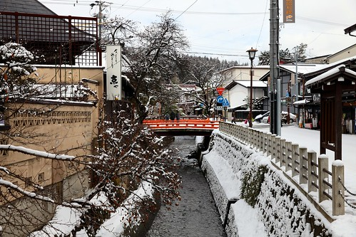Takayama Canal