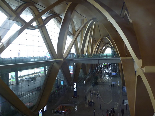 Kunming Changshui Airport