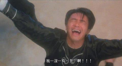 【2013.01.05】要我命三遷 02