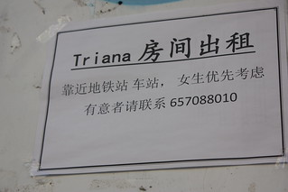 Triana chino