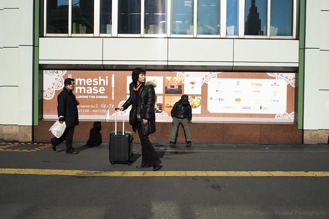 In the sun - Shinjuku