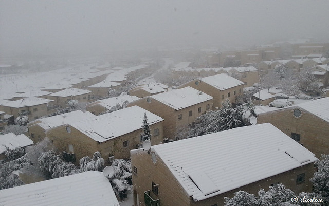 Tzur Hadassah covered in white