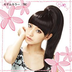 Kiểu tóc MÁI đẹp 2013 chéo bằng vòng cung lệch ngắn dài [K+] Korigami 0915804875 (www.korigami (40)