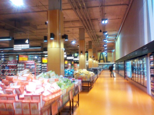 Loblaws at Maple Leaf Gardens (7)