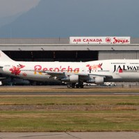 Japan Airlines/JAL Ways JA8186 Boeing 747-346 #YVR Reso'cha cs