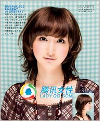 Kiểu tóc MÁI đẹp 2013 chéo bằng vòng cung lệch ngắn dài [K+] Korigami 0915804875 (www.korigami (10)