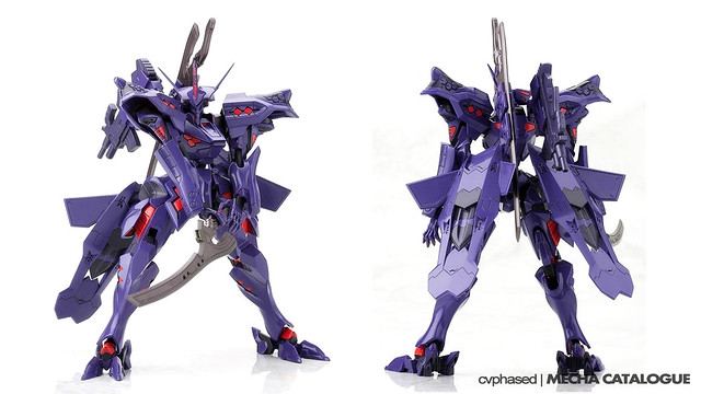 Muv-Luv Alternative 1/144 Takemikazuchi Type-00R