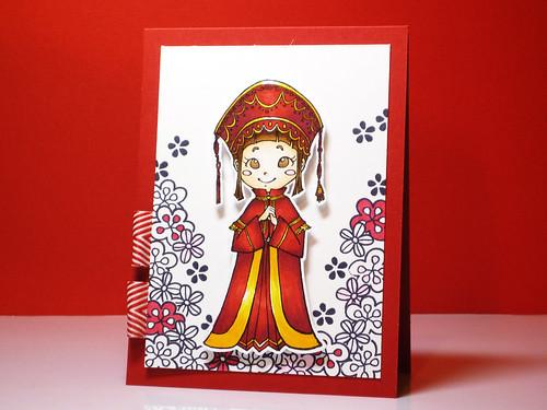 Chinese New Year Rin
