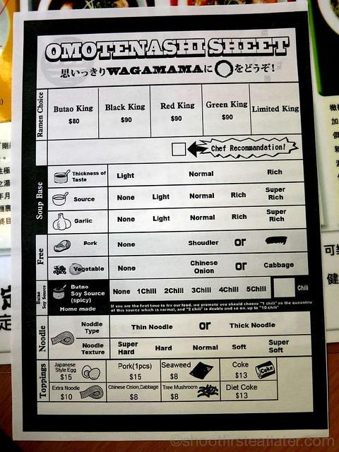 Butao Ramen, Tsim Sha Tsui- menu : order sheet