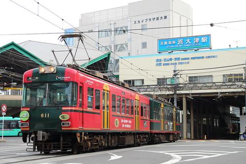 611F(坂本ケーブルHM) @浜大津〜三井寺
