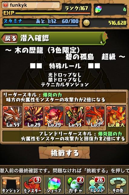 20130211014344