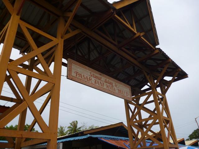 Gate of Pasar Tani Kota Belud