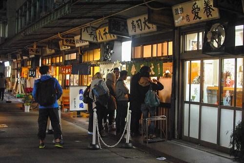 outside sushi dai