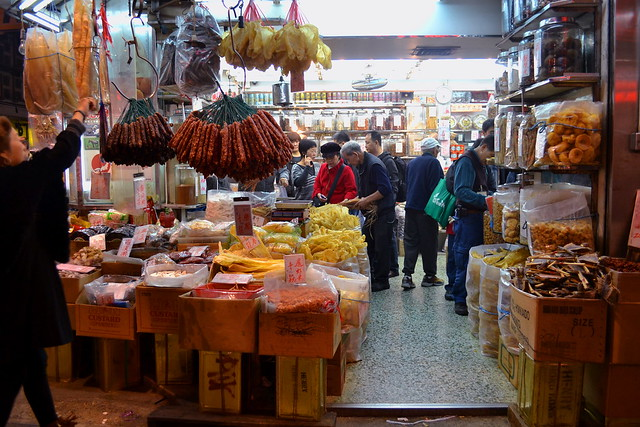 Dried food shop