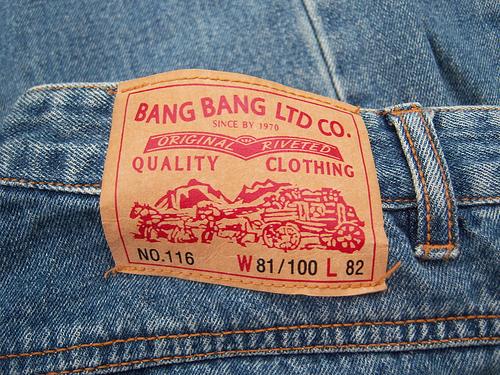 Bang Bang jeans
