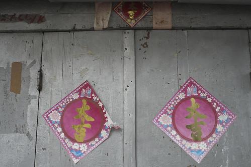 Stilt Houses, Tai O, Lantau Island, Hong Kong
