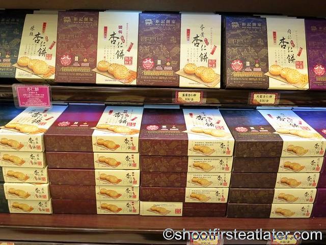 Ko Kei Bakery Macau- almond cookies