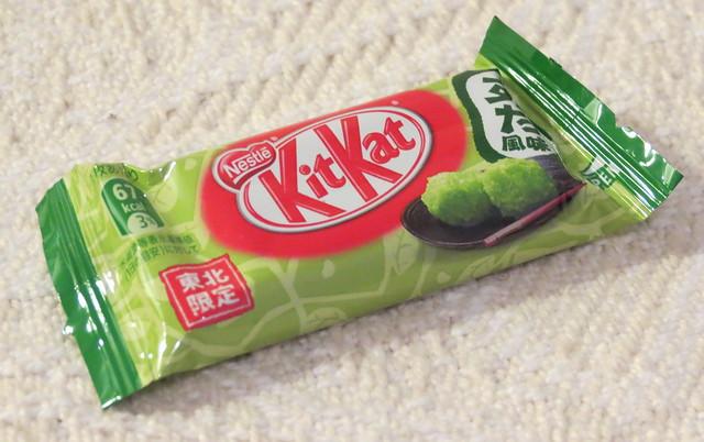 ずんだ(Edamame-Soybean) Kit Kat from東北(Tohoku)