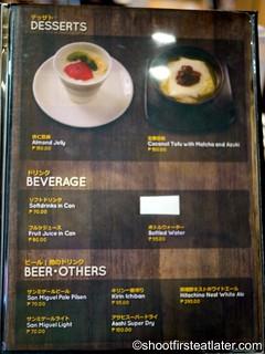 Kichitora menu-005
