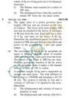 UPTU B.Tech Question Papers - TMT-405 - Theory of Machines