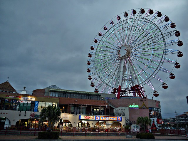okinawa american village