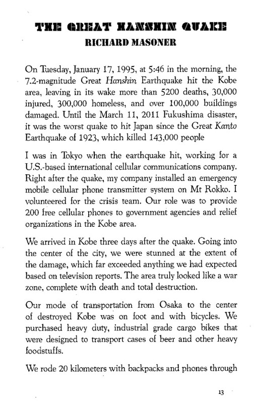 "My dad's story in the ""Disaster"" issue of Taking the Lane"