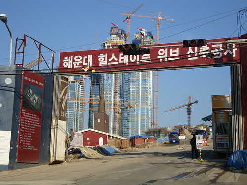 Hillstate Busan by Jens-Olaf