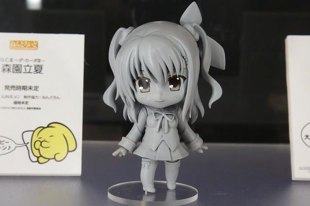 Nendoroid Morizono Ricca